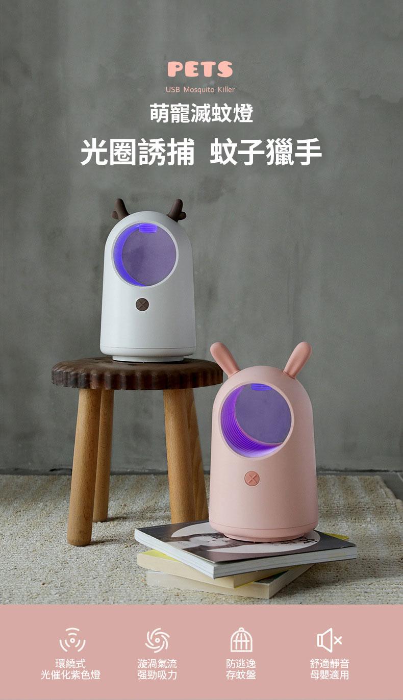滅蚊神器小夜燈,滅蚊器好用嗎,電蚊燈有效嗎,驅蚊器哪裡買,捕蚊燈推薦
